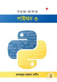 book_127980.jpg